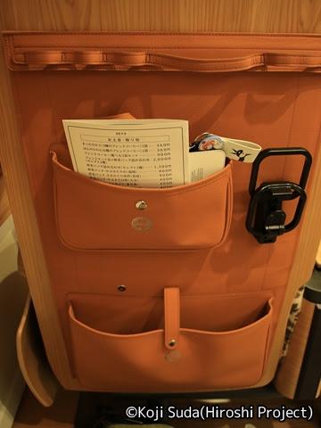 JR九州 787系「36ぷらす3」 6号車 シートポケット