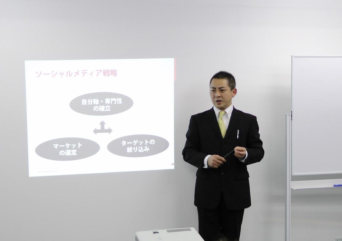 20120112志魂塾#01実践ビジネスコースCenter
