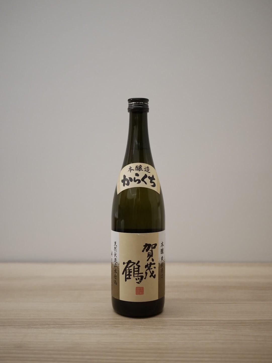 賀茂鶴  (広島の日本酒)