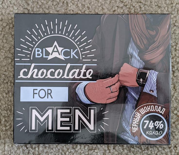 74% shokopack black for men
