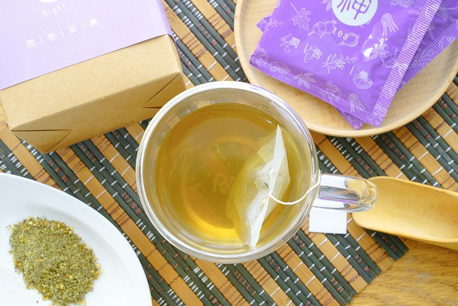 【美食】潤舍茶集「晚安茶」放鬆你的情緒、舒緩你的壓力,天然草本無咖啡因陪你一起睡好眠