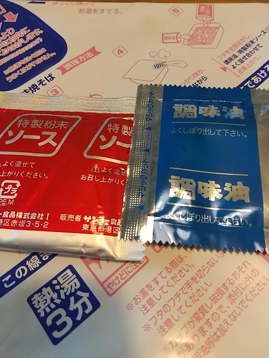 瀬戸内産レモン 塩カルビ味