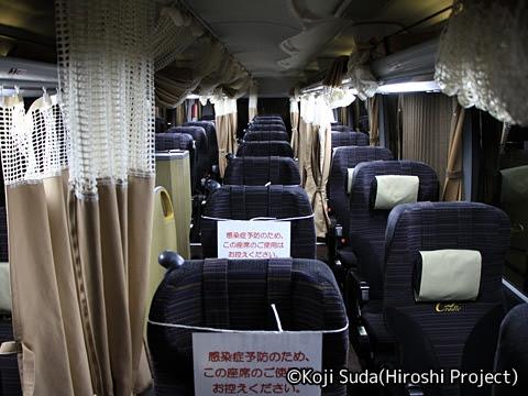 中国JRバス「グラン昼特急広島・大阪号」「グランドリーム広島・大阪号」 2363 車内