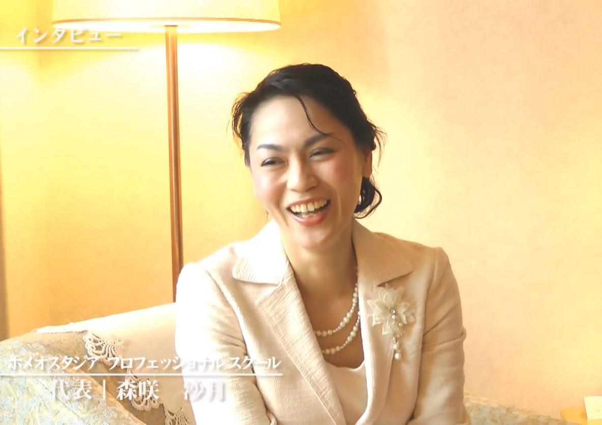 20111216森咲 沙月001