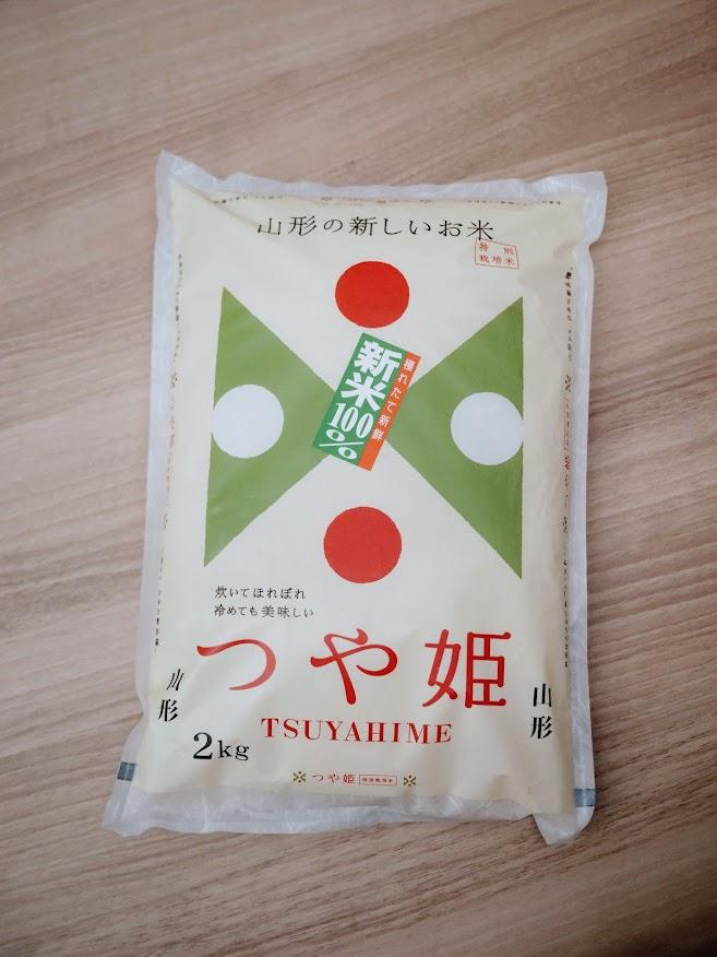 山形のお米「つや娘」2kg