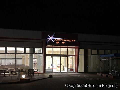 西鉄「はかた号」 0002 静岡SA_02
