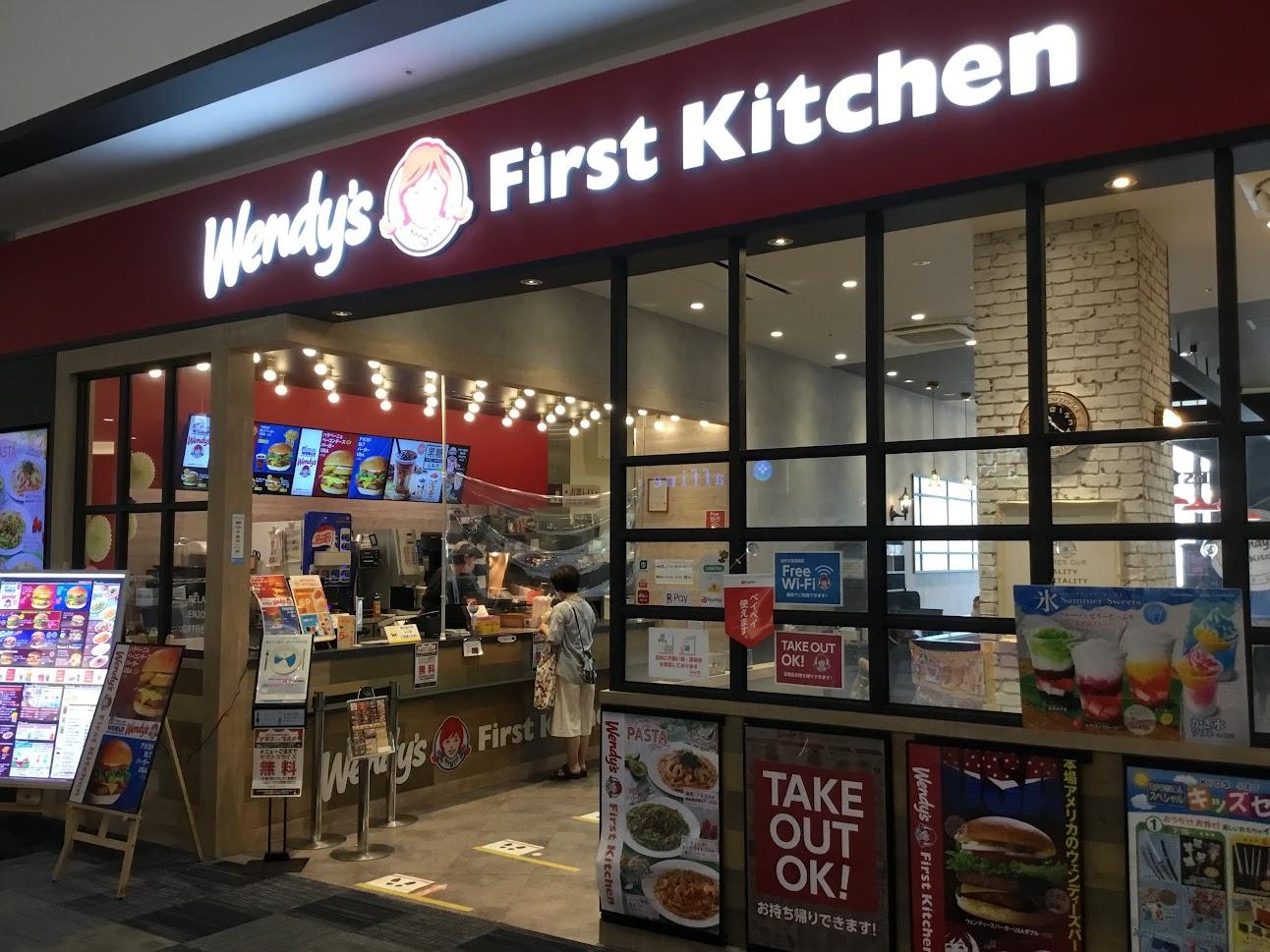 ウエンディーズ・ファーストキッチンイオンモール宮崎店のハンバーガセットを500円で食べてみた。