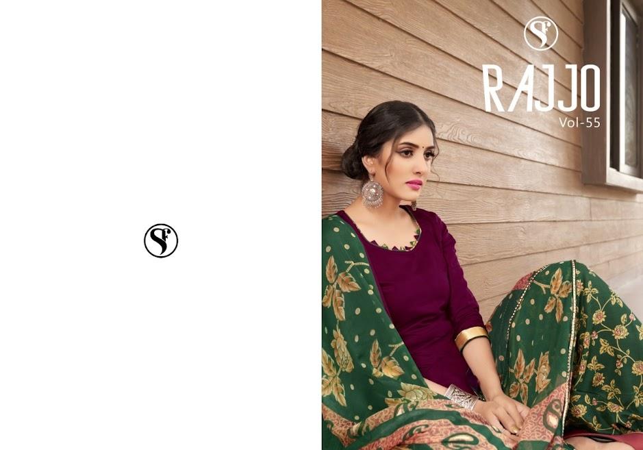 Sweety Fashion Rajjo Vol 55 Salwar Suits Catalog Lowest Price