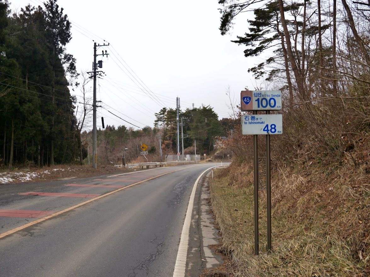 仙台から100kmポスト(南行車線)写真2