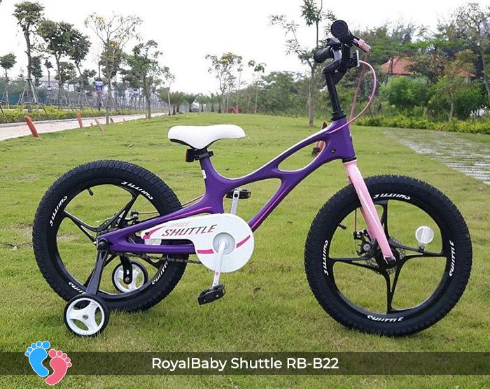 Xe đạp trẻ em Royal Baby Shuttle RB-B22 1