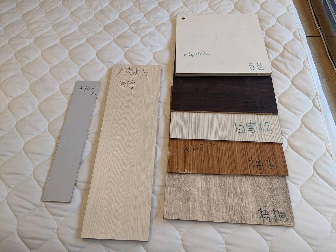 中永和家具行推薦 空間利用大師抽屜床 木芯板