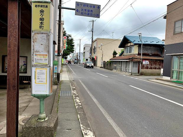金ケ崎本町バスのりば(上り方面)