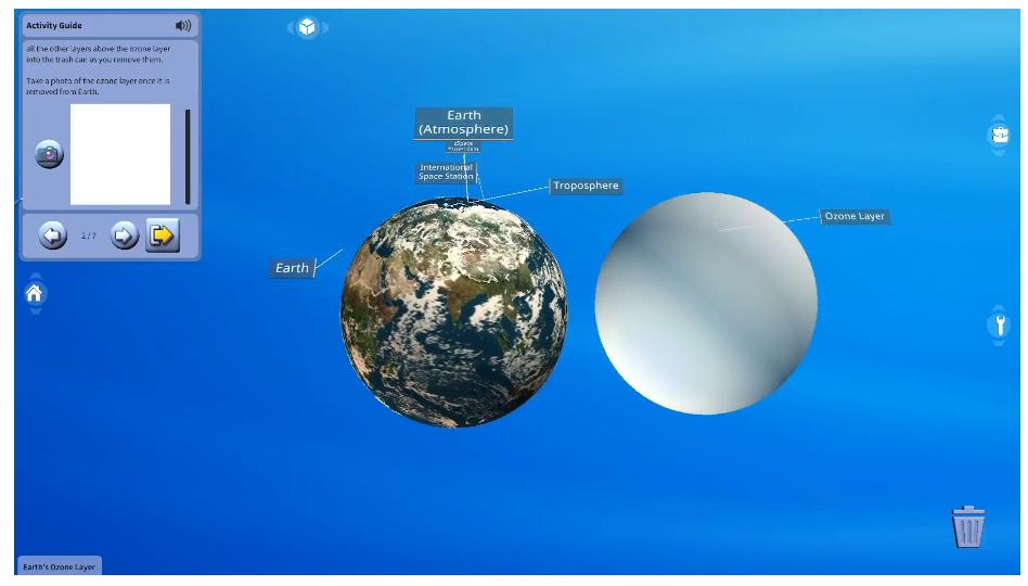 지구의 오존층