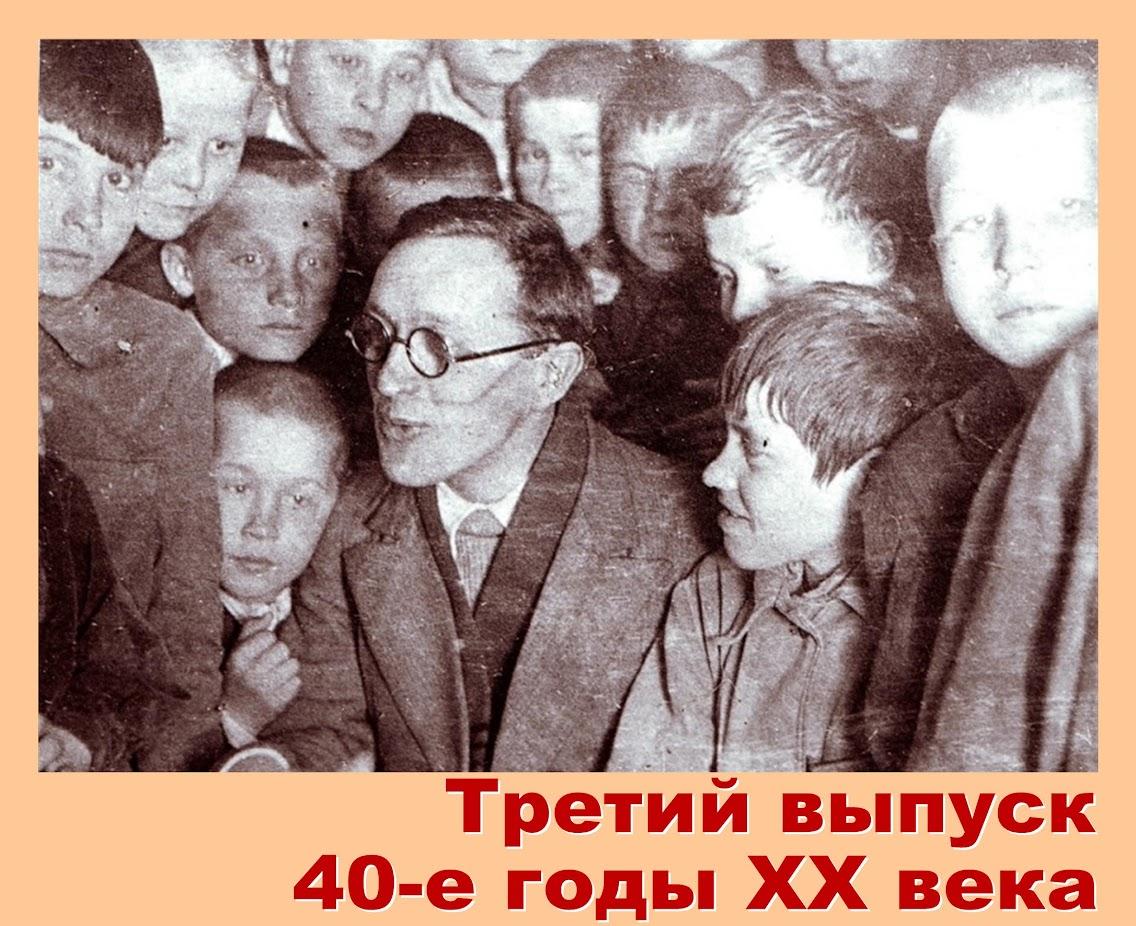 https://vesti22.tv/radio/kak-biblioteka-im-krupskoy-rabotala-v-gody-voyny