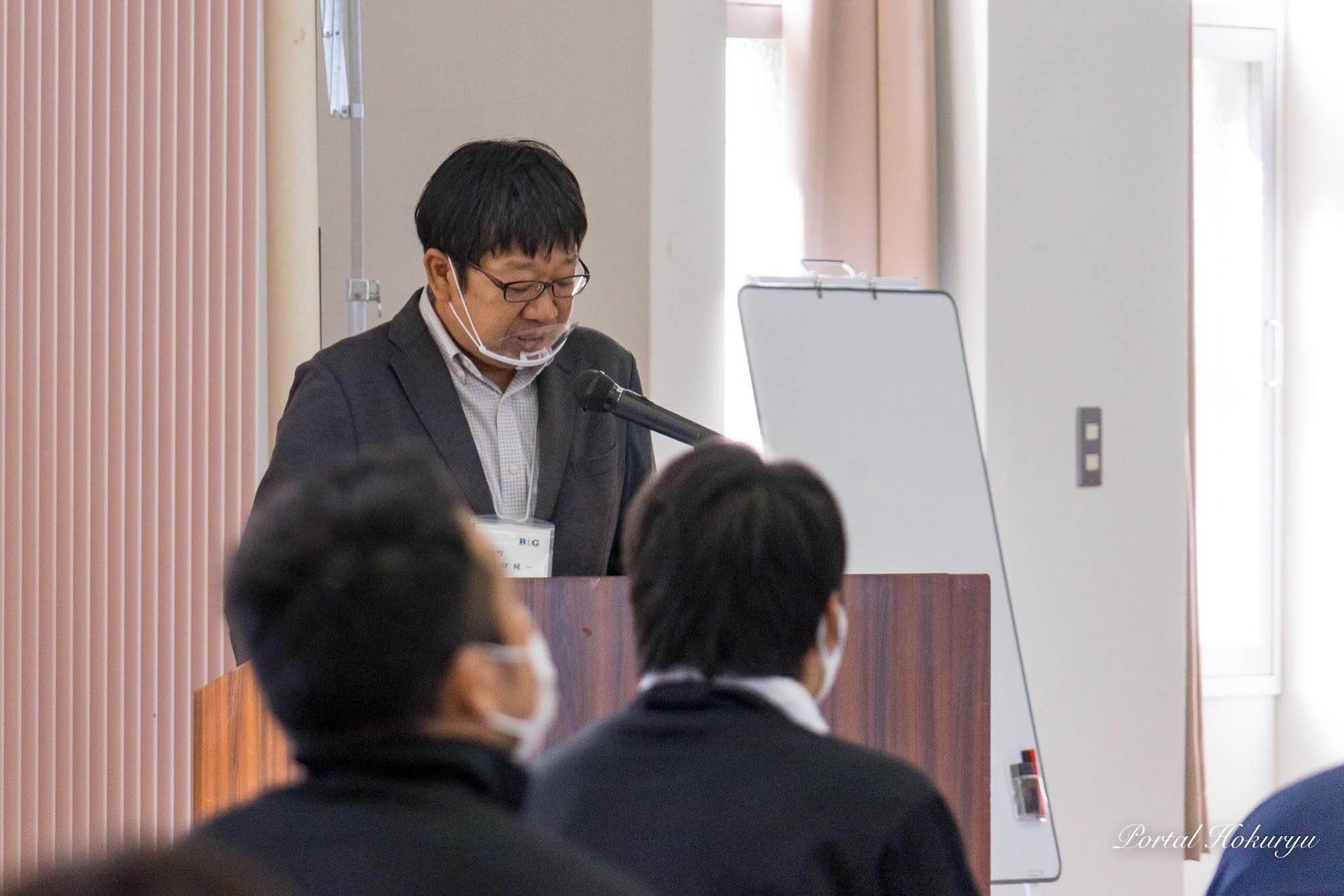北竜町教育委員会・井口純一課長
