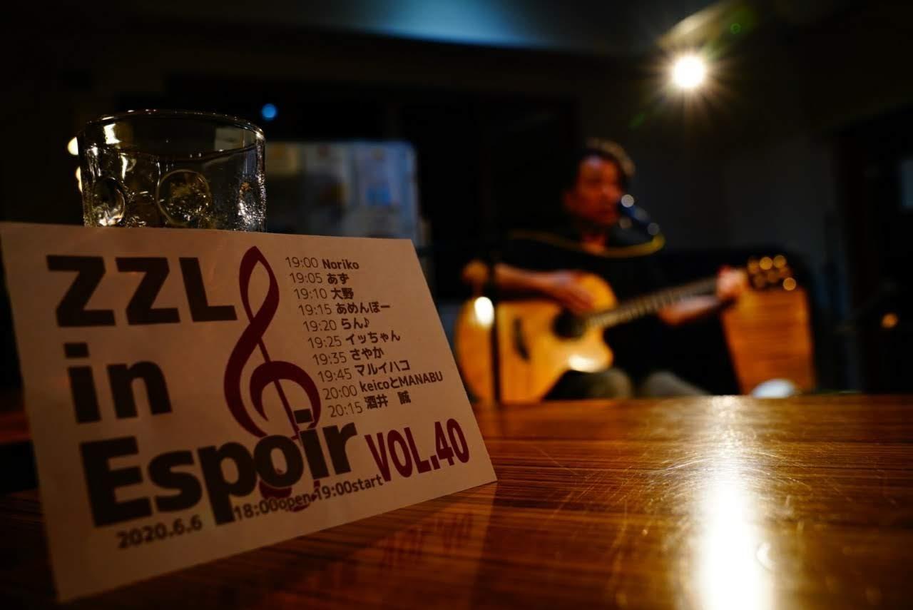 6月6日 2ヶ月ぶりの演奏は40回目の「ZZL in Espoir」(12)