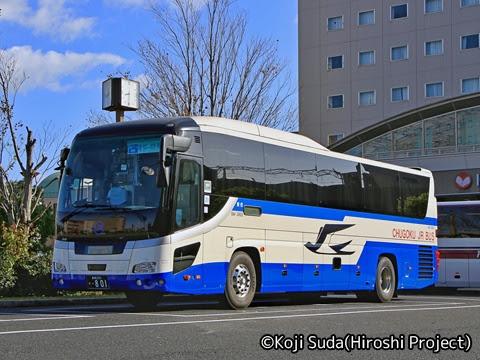 中国JRバス「出雲ドリーム博多号」 641-3955