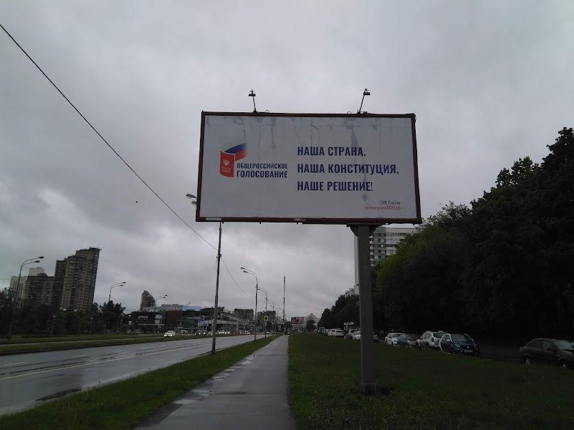 9. Москва. 31 мая.