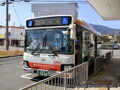 奈良交通「八木新宮線」 ・938 五條BC_03
