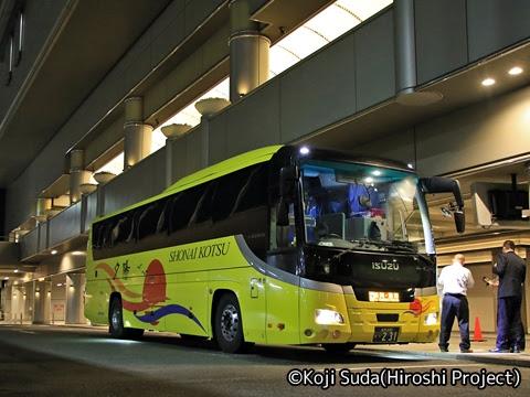 庄内交通「夕陽号」大阪線 ・231 南海なんば高速バスターミナルにて