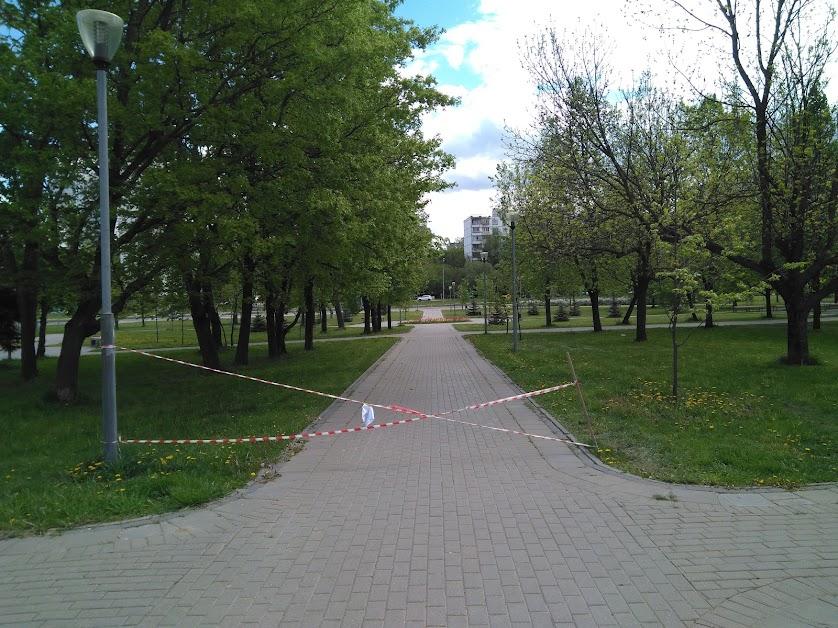 Москва. Парк Никулино. 17 мая 2020.