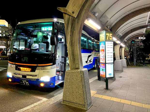 仙台駅東口75番のりば
