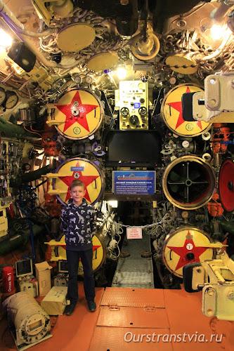 Экскурсия на подводную лодку, Калининград