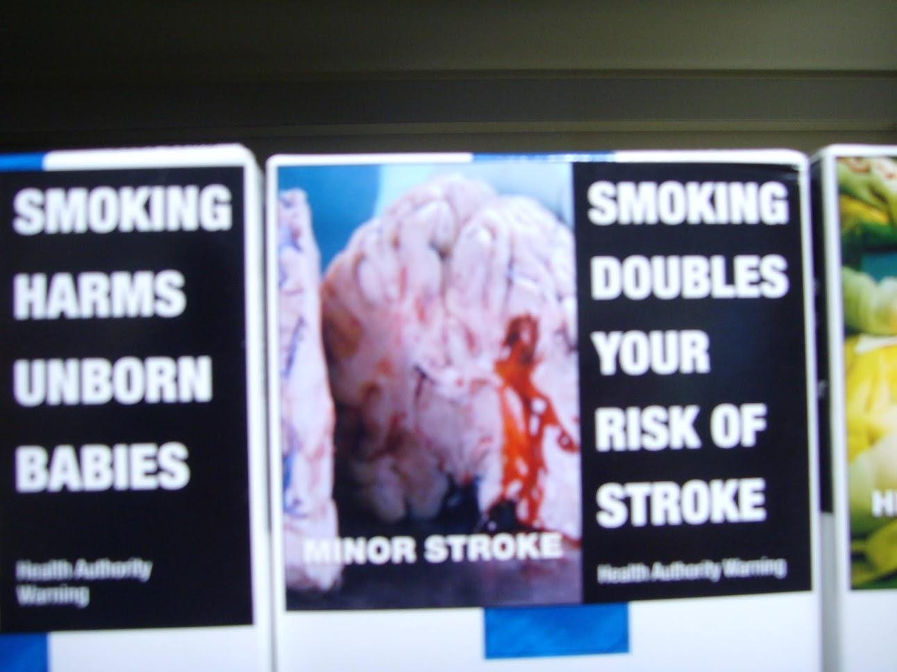 담배 포장