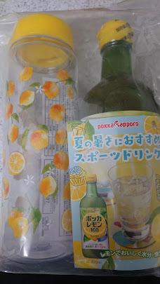 ポッカレモンボトル付き