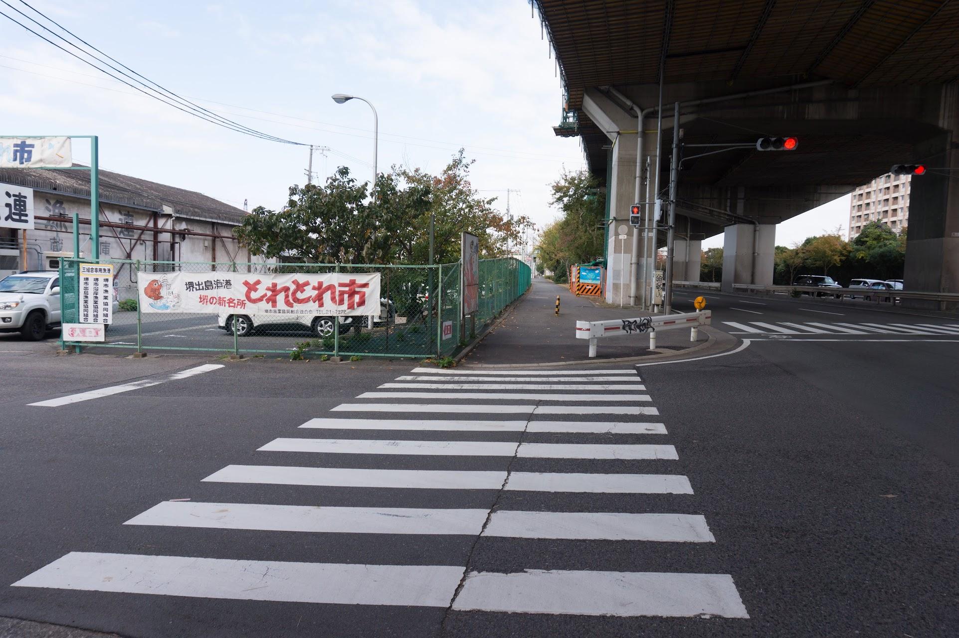堺出島漁港とれとれ市