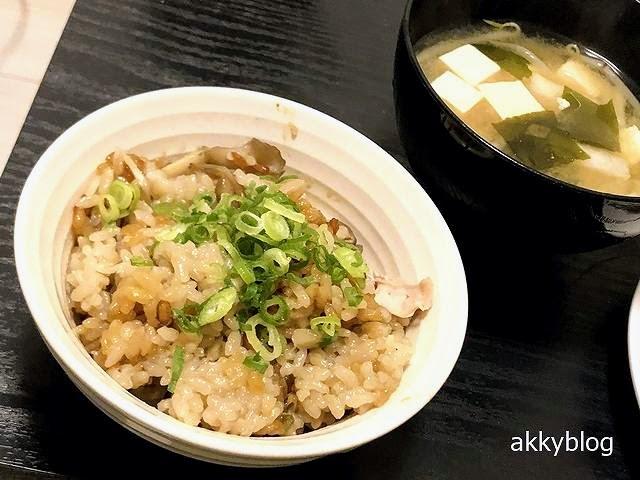 【リュウジのバズレシピ】日本酒炊き込みご飯を作ってみた!