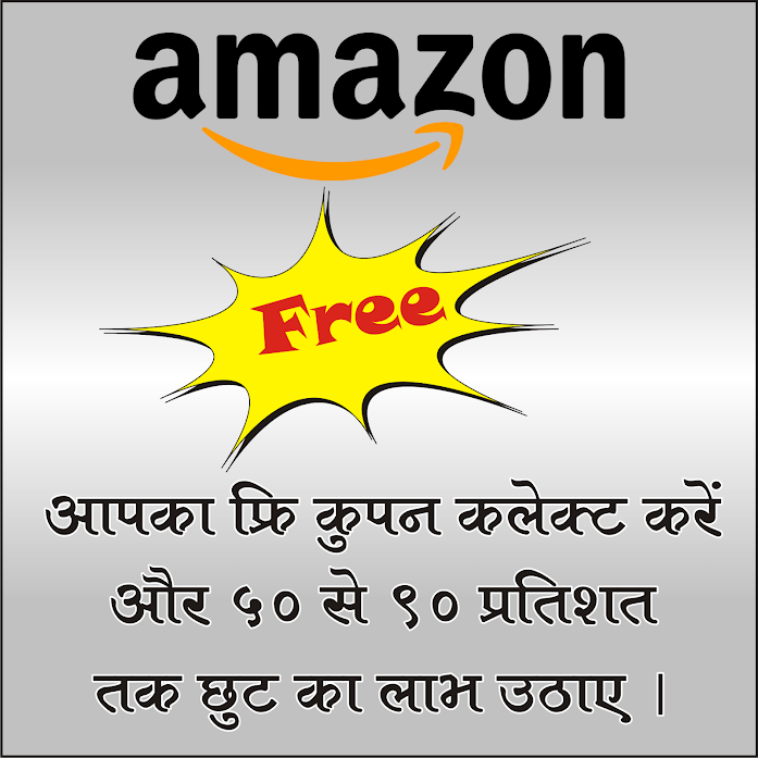 Amazon Discount Coupon Upto 90%