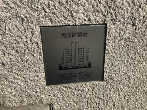 初めての山梨旅行【その4:山梨文化会館の建築見学(後編)】