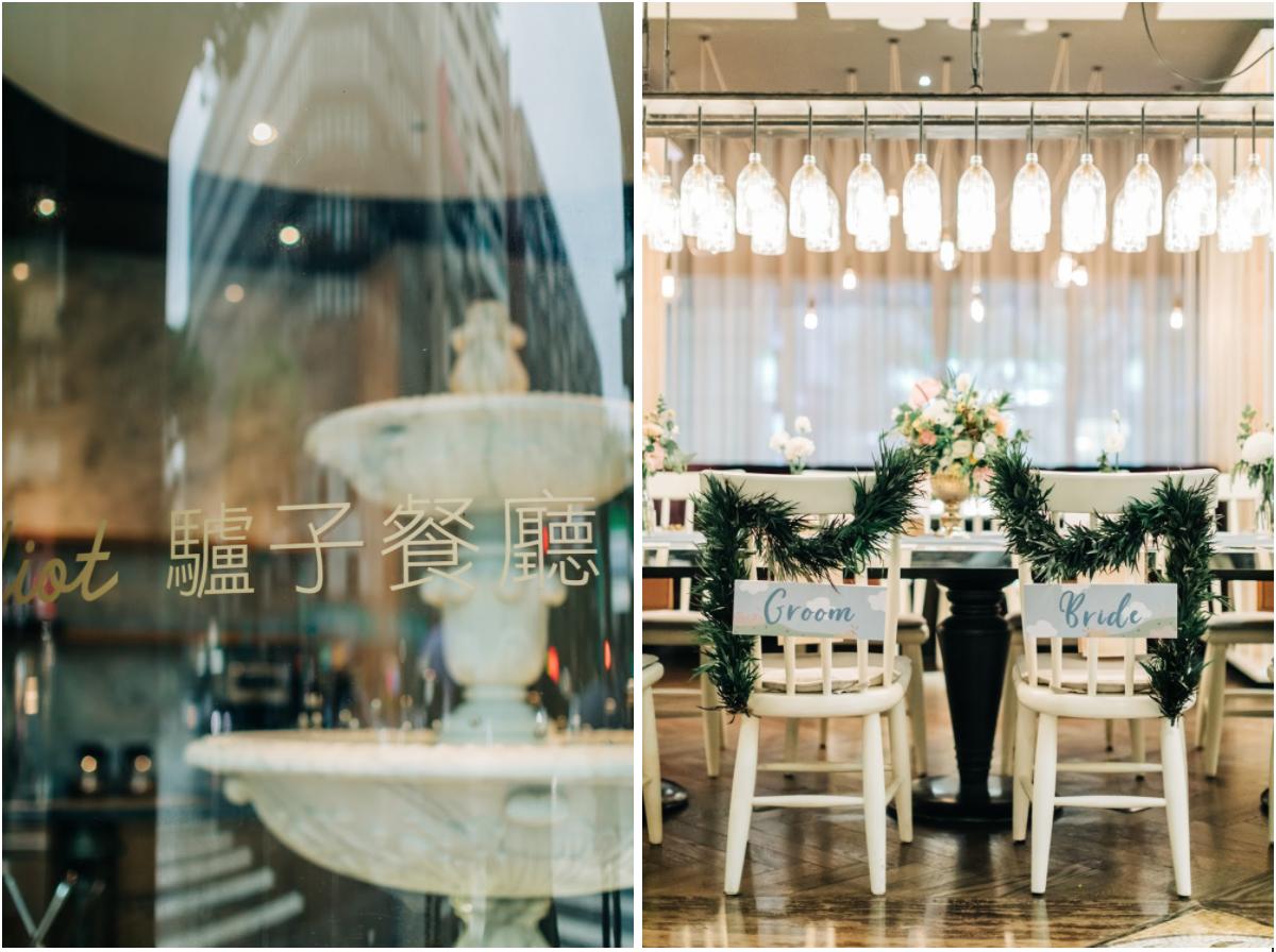 L'IDIOT RESTAURANT 驢子餐廳的小型婚禮派對