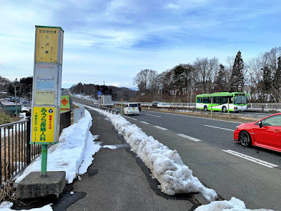 仁沢瀬バス停