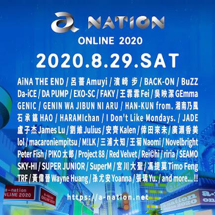 a-nation online 2020  第一波跨國豪華演出陣容今日正式公開!