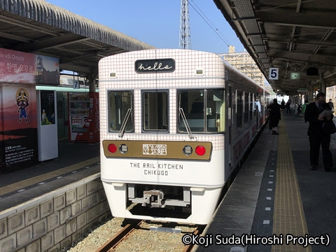 西鉄 6050形改造「THE RAIL KITCHEN CHIKUGO」 全貸切ツアー ランチ 大牟田到着