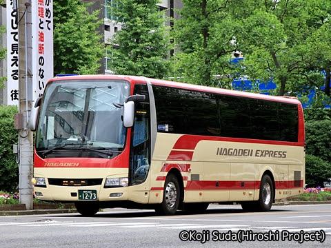 長電バス「ナガデンエクスプレス」新潟線 1273 新潟駅前にて