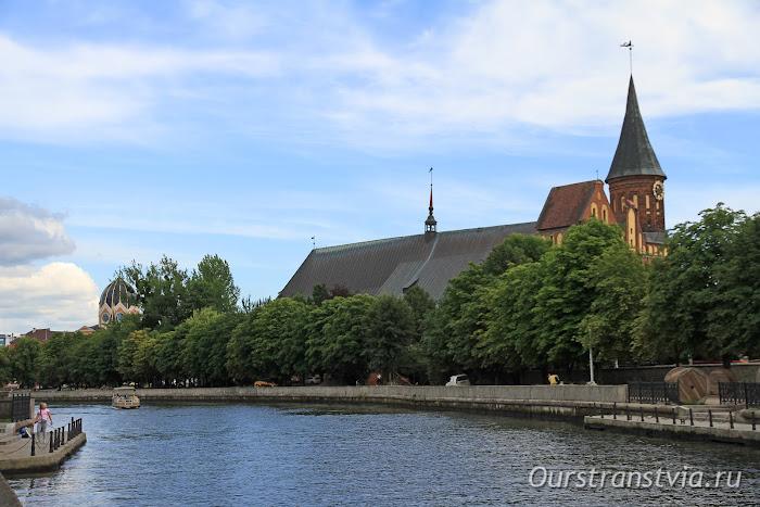 Остров Кнайпхоф, Кафедральный собор