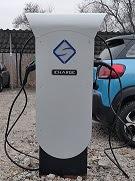 Установленная зарядная станция ElectroS в г. Днепр специалистами ЧП Экспресс связь.