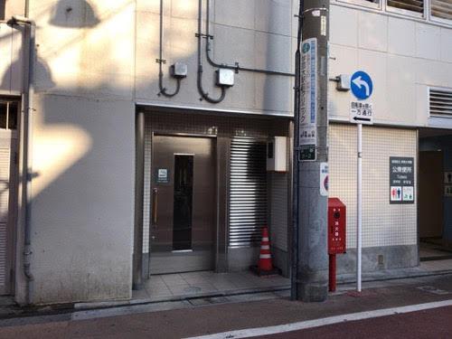 初めての街で喫煙所を探してみる。【東京・学芸大学駅】