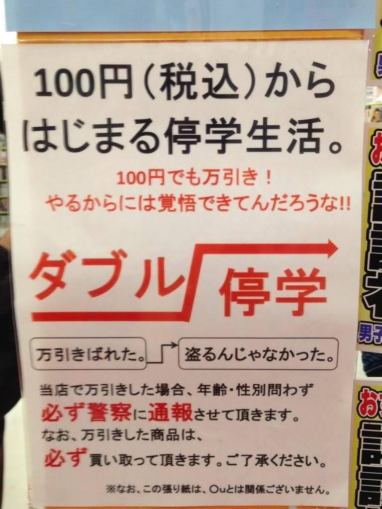 偏差 大学 値 学院 大阪