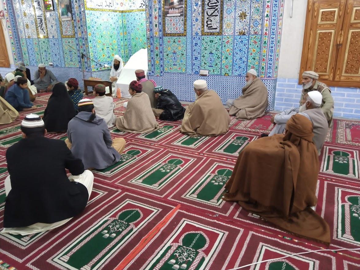 درس قرآن و حدیث