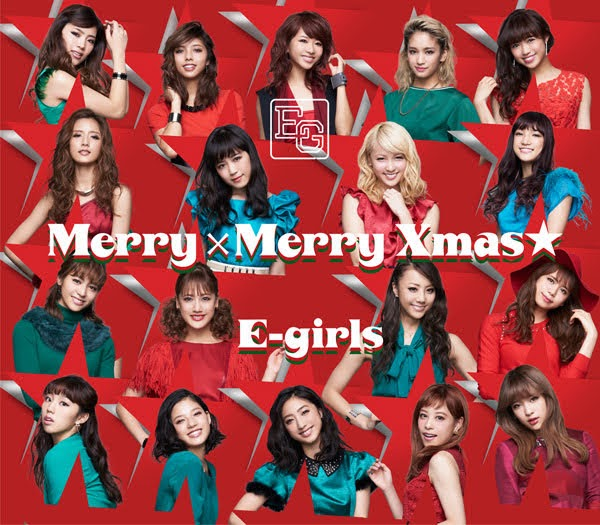 "Capa do single ""Merry × Merry Xmas★"" – One Coin CD Edition."