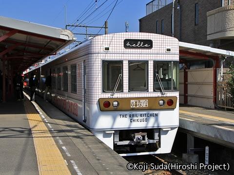 西鉄 6050形改造「THE RAIL KITCHEN CHIKUGO」 全貸切ツアー ランチ 太宰府駅発車前_02