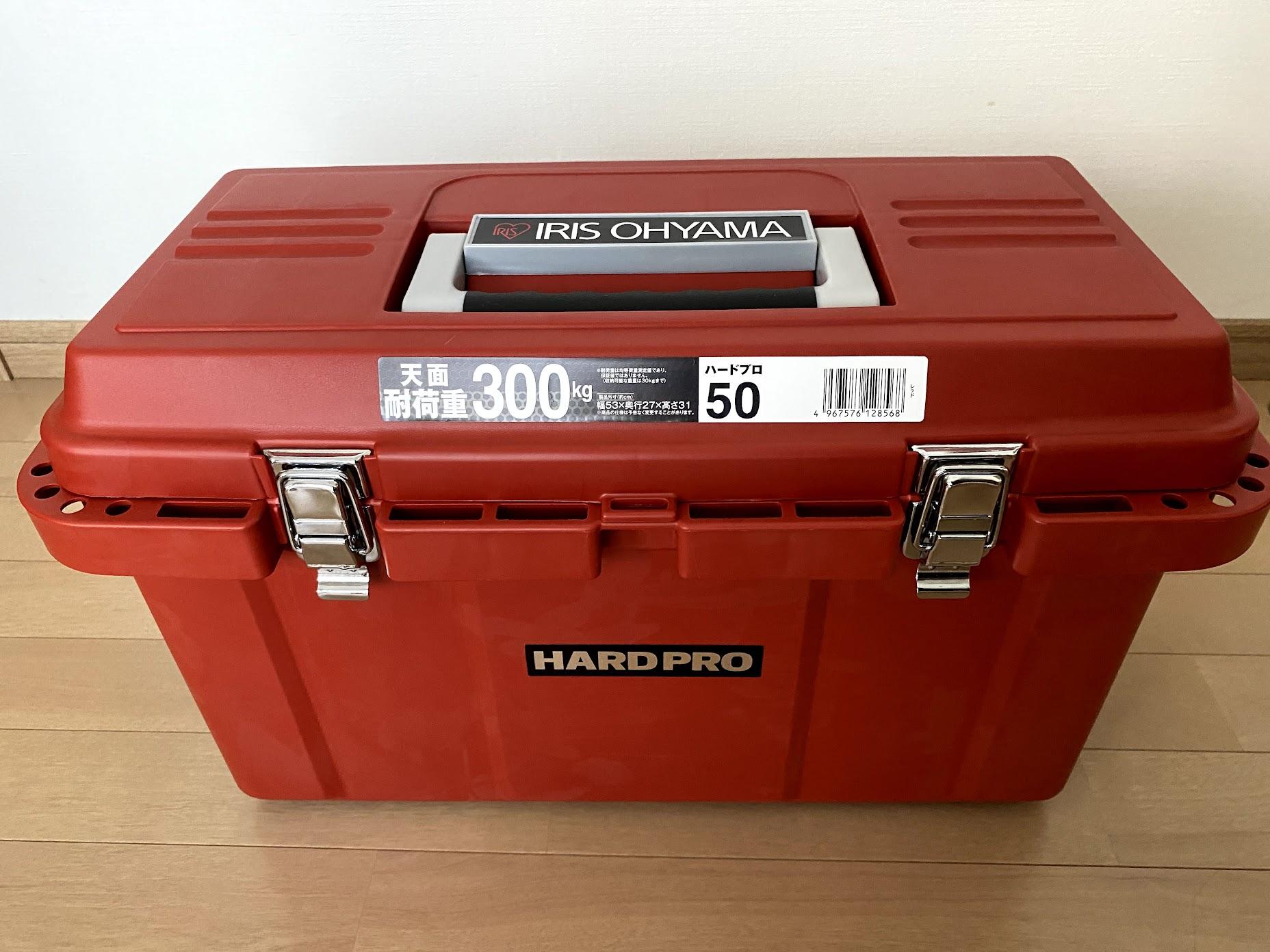 アイリスオーヤマ ハードプロ 50の外観