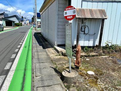 湯田バス停