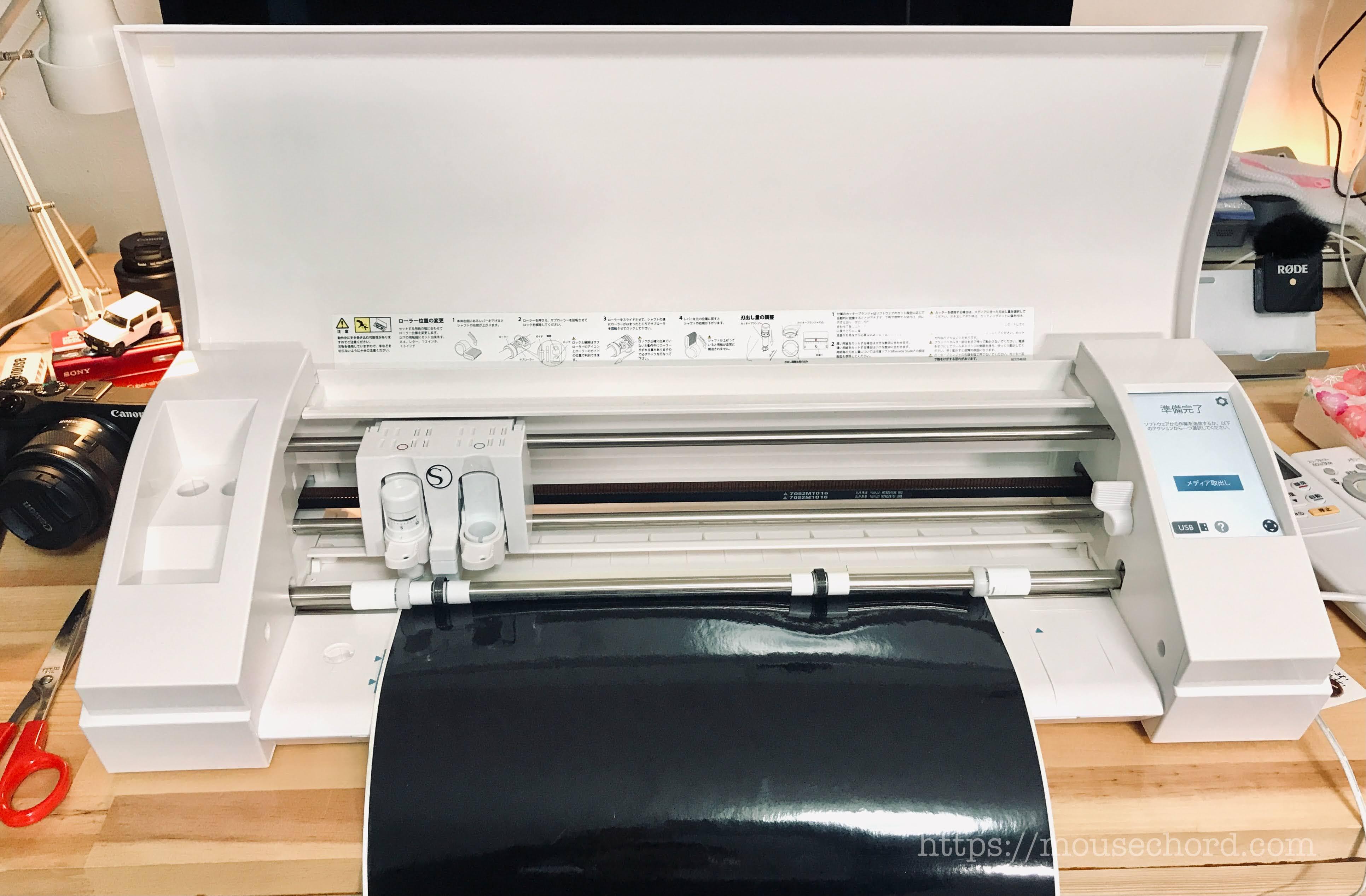 DIY100均アクセサリBOXリメイク!サインランプ作成