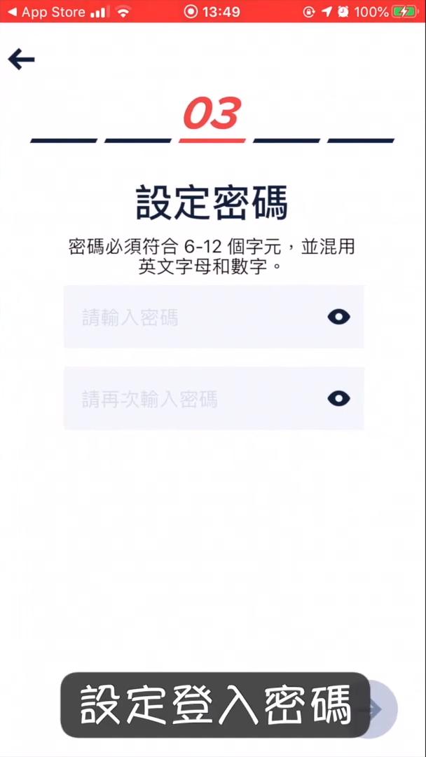 yoxi 註冊-設定密碼
