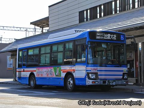 一畑バス 出雲 ・660